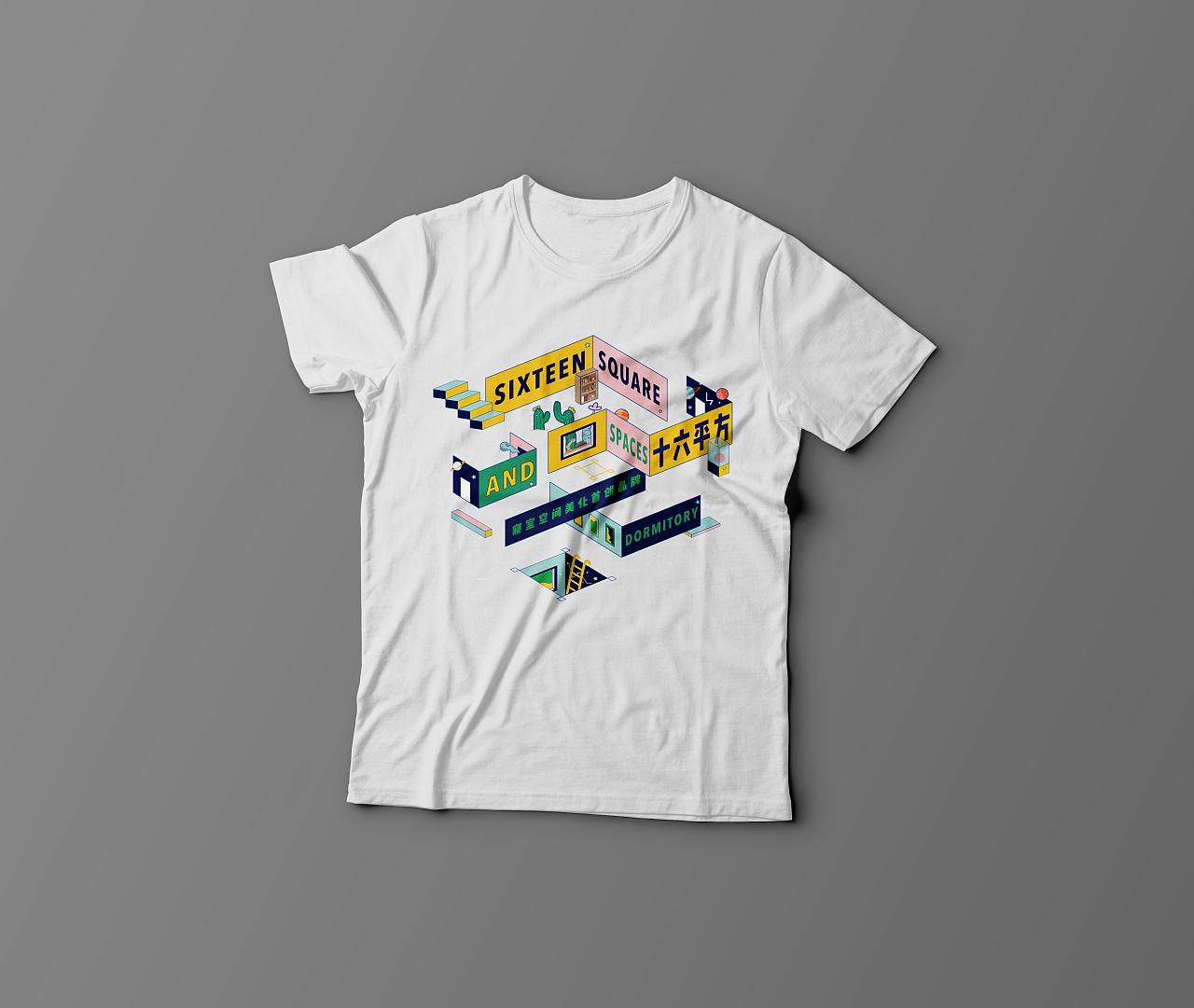 十年聚会文化衫设计图案素材?10年同学聚会文化衫定制